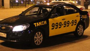 compagnie taxi mosca